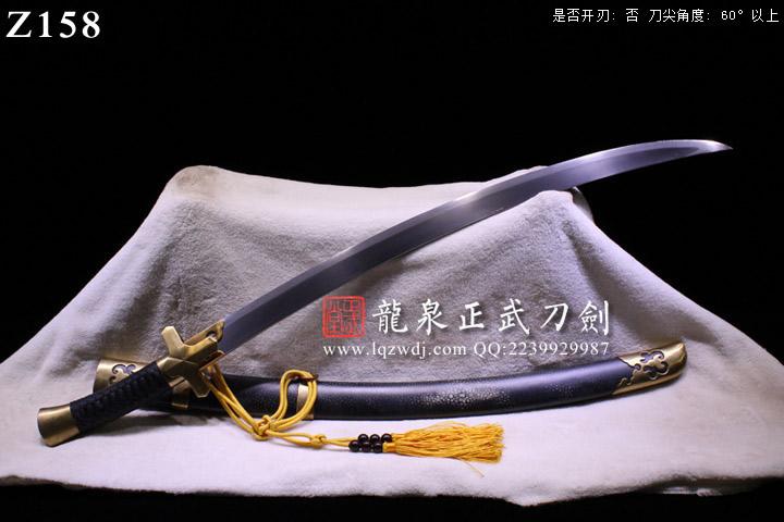 手锻包钢敷土烧刃黑鱼皮鞘铜装元弯刀