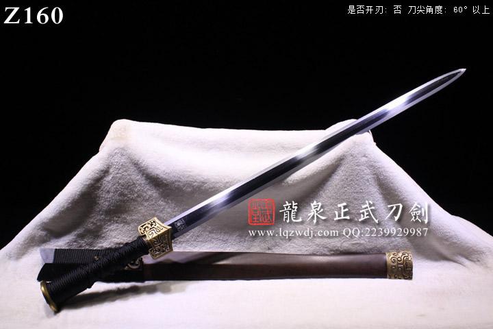 手锻超级光复级标准装八面短汉剑