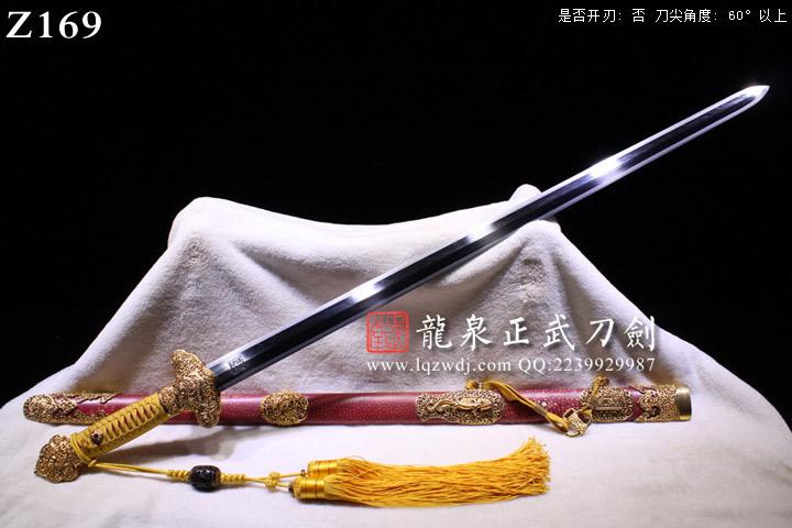 周正武龙泉剑手锻光复级红鱼皮鞘镂空铜装紫电剑