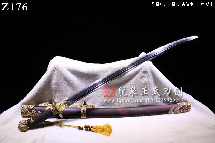 手锻超级光复级铜装新版清官刀