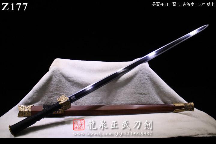 手锻光复级新标准装八面汉剑