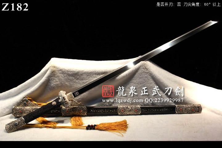 手锻四方锻手工装排珠鱼皮鞘切刃造唐刀
