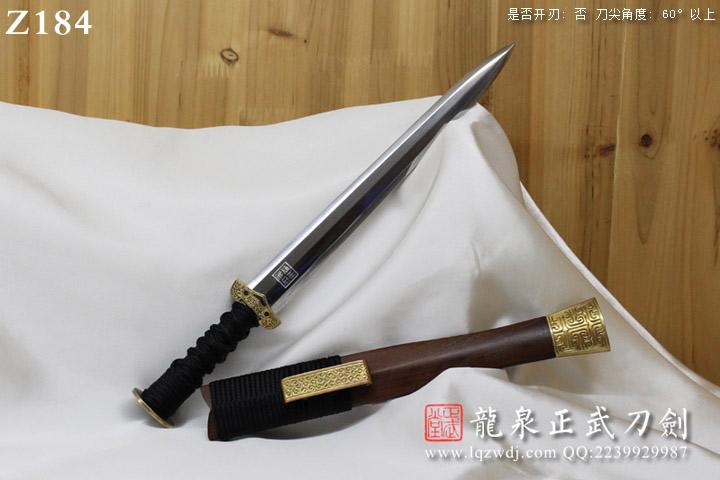 周正武刀剑三枚地肌铜装蚁木鞘八面小越剑