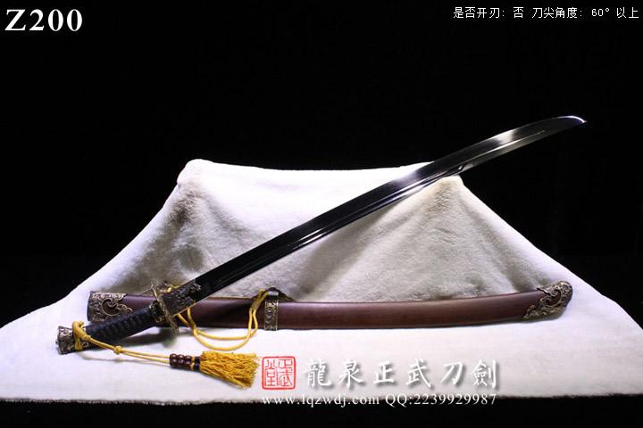 周正武刀剑三枚地肌铜装清官刀