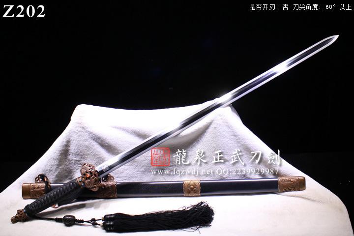手锻超级光复级大羽纹手铜紫铜装狮坛剑