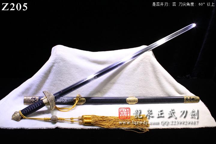 手锻超级光复级铜装黑鱼皮鞘八宝如意剑