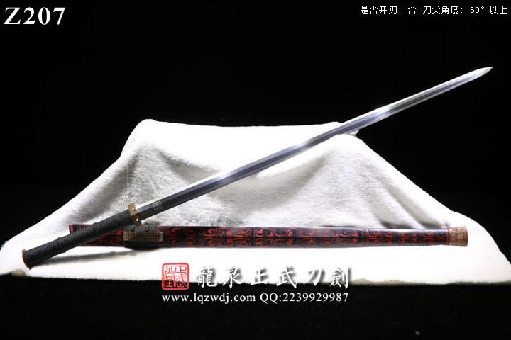 周正武刀剑手锻超级光复级旋焊锻漆鞘铜装楚风八面汉剑
