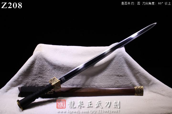 手锻光复级标准装八面短汉剑