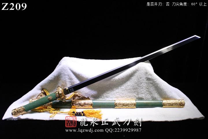 包钢敷土烧刃豪华铜装绿鱼皮鞘切刃造唐刀