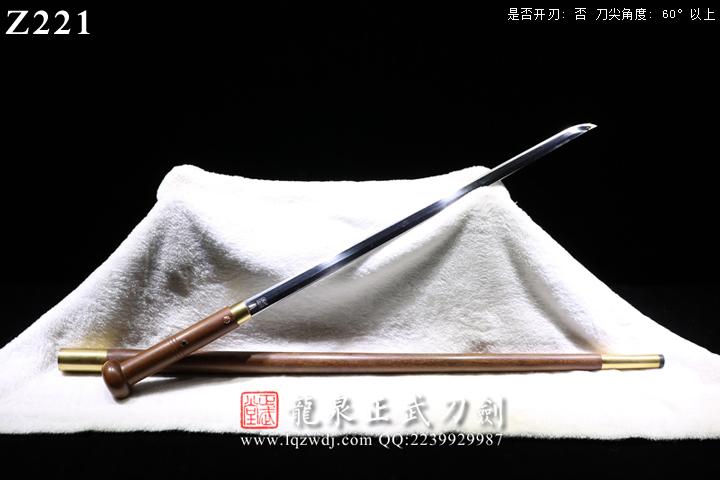 周正武刀剑手锻光复级蚁木鞘铜装手杖刀