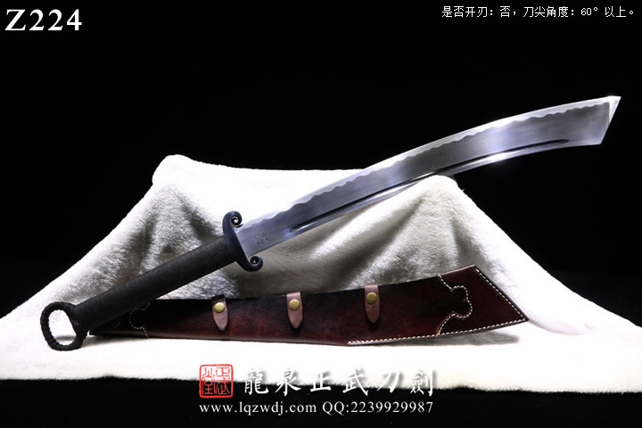 周正武手锻包钢铁装皮鞘29军刀