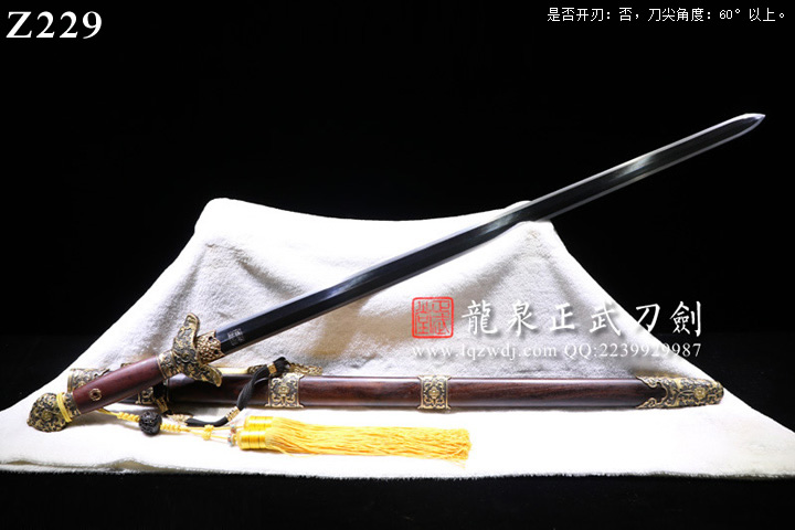 手锻光复级铜装蚁木鞘体明级陈正雷太极剑