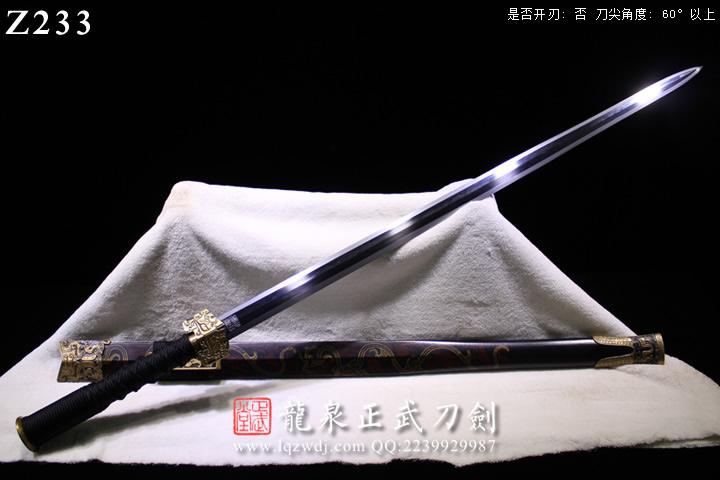 手锻光复级新版标准装漆鞘八面汉剑
