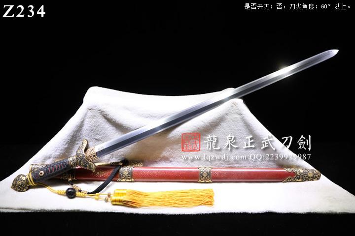 手锻超级光复级铜装红鱼皮鞘神明级陈正雷太极剑