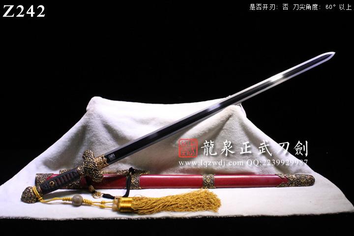 手锻超级光复级红鱼皮鞘贯宵剑