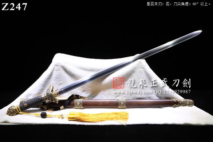 手锻超级光复级铜装蚁木鞘神明级陈正雷太极剑