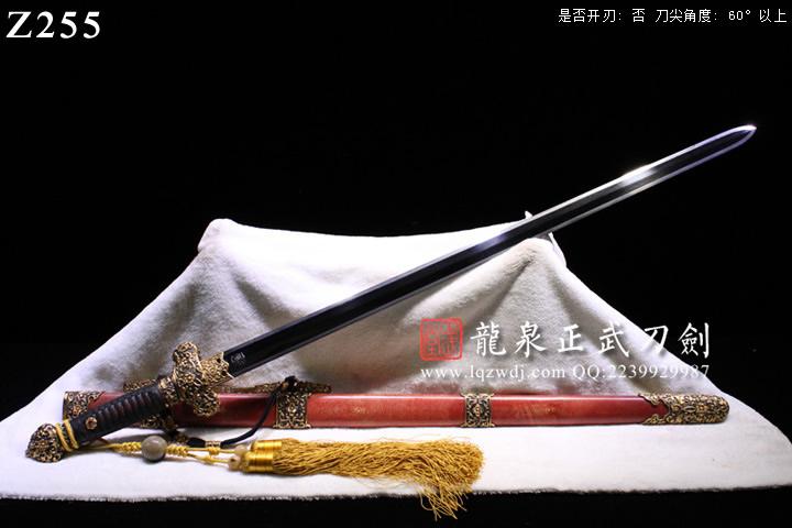 手锻光复级旋焊羽纹红鱼皮鞘贯宵剑