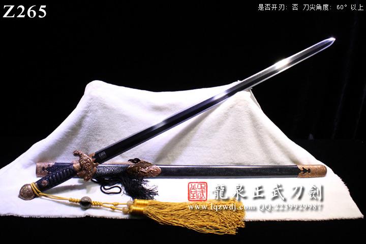 手锻超级光复级旋焊手工装黑鱼皮鞘经典龙泉剑
