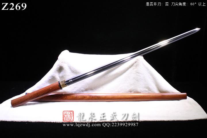 周正武龙泉剑手锻光复级木鞘木柄周剑