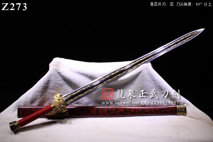 手锻光复级铜装漆鞘孙权剑