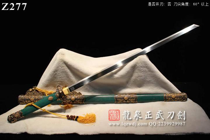 手锻光复级豪华铜装绿鱼皮鞘切刃造唐刀