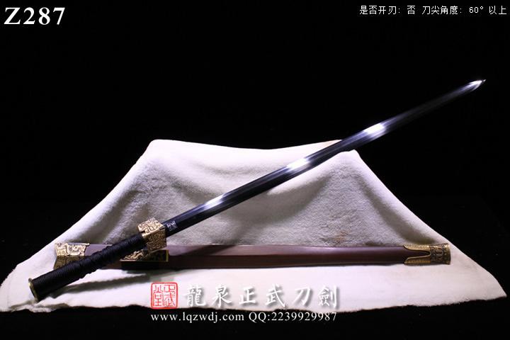 周正武汉剑三枚地肌新版标准装八面汉剑