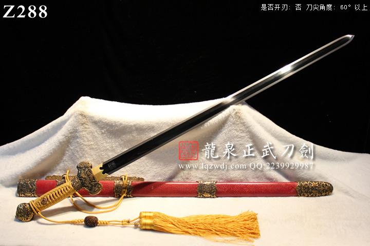 周正武龙泉剑手锻光复级红鱼皮鞘铜装出云剑