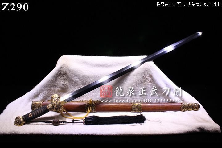 周正武龙泉剑三枚地肌铜装蚁木鞘出云剑