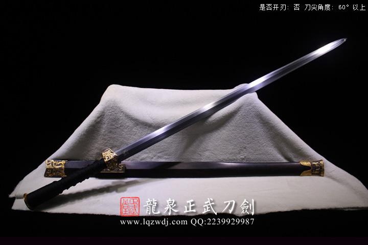 手锻超级光复旋焊上上研手工装新标准装八面汉剑