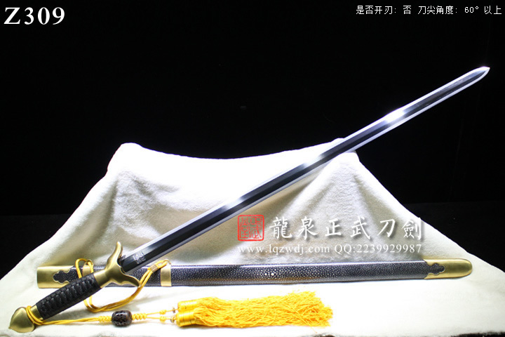 手锻超级光复级黑鱼皮鞘、柄铜装太极剑
