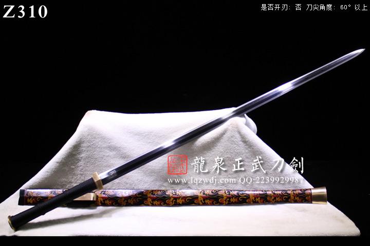 手锻超级光复级大漆鞘铜装楚风八面汉剑