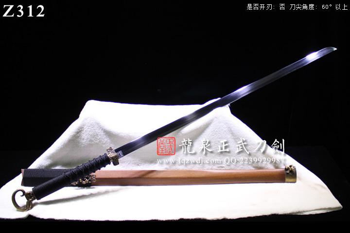 周正武刀剑三枚地肌铜装蚁木鞘环首刀