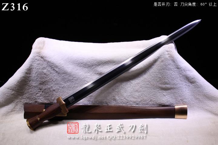 手锻超级光复级蚁木鞘铜装楚剑