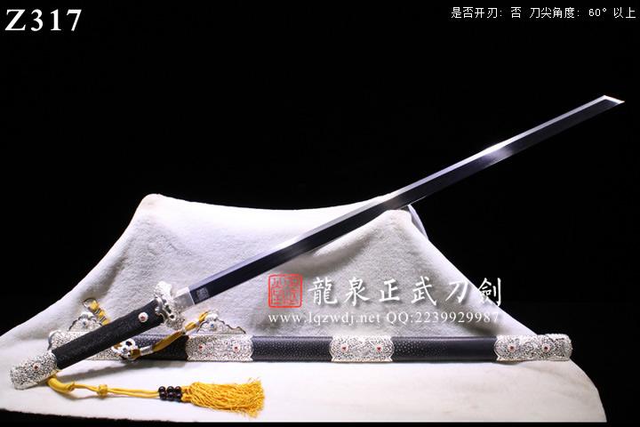 手锻超级光复黑鱼皮鞘鎏银八龙豪华装切刃造唐刀