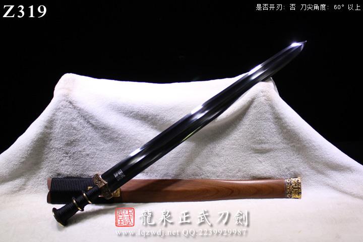 三枚地肌双槽蚁木鞘铜装越王剑