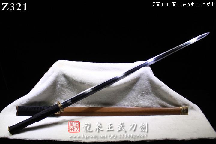手锻光复级蚁木鞘铜装八面楚风汉剑