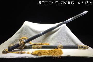 龙泉正武堂周正武说刀剑:欧冶子在龙泉怎样铸剑?