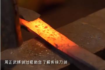 龙泉周正武参与深圳卫视温暖在身边录制-汉剑辉煌