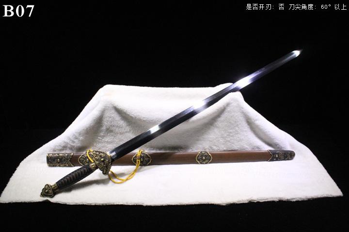 龙泉正武堂三枚地肌铜装云龙剑