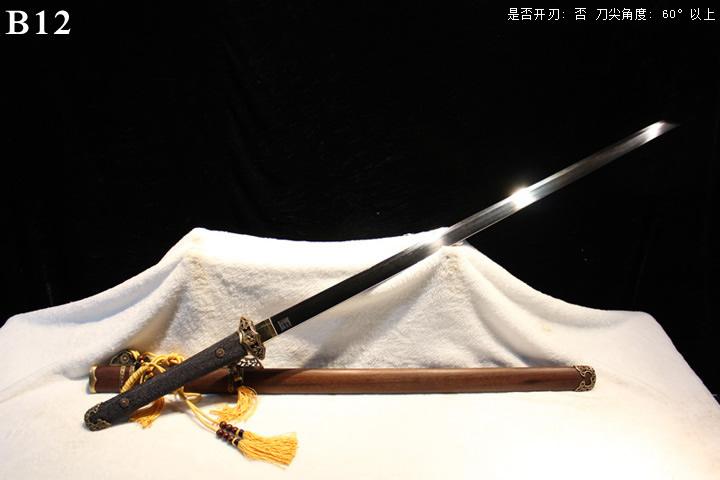 龙泉正武堂三枚地肌标准装切刃造唐刀