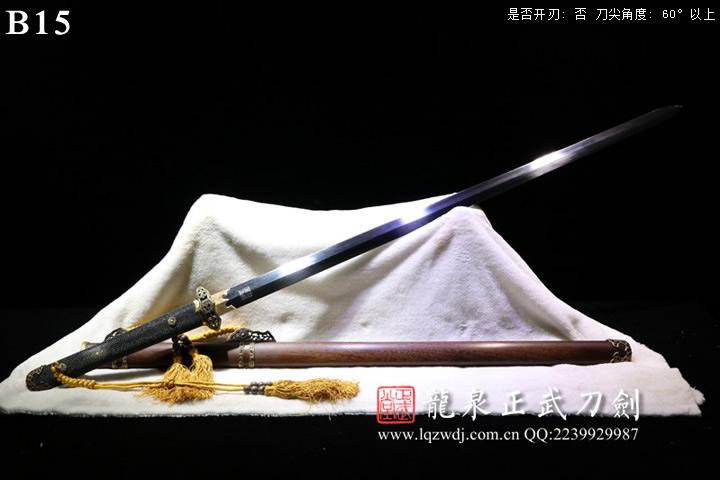 龙泉正武堂三枚地肌蚁木鞘标准装唐剑